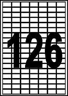 Этикеток на листе A-4 (126шт. размером 28,6х16мм) SAPRO