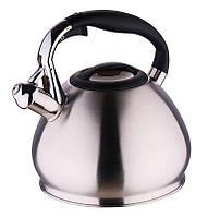 Чайник со свистком 4,5 л.Wellberg WB-6238