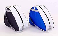 Сумка-рюкзак для роликов  (PL, р-р 43x36x13см, цвета в ассортименте)