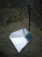 Совок уличный оцинкованный 0,7мм.(300х250х100В) для уборки мусора (цеховый)
