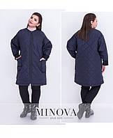 Демисезонная стеганая женская куртка (размеры 48-54)