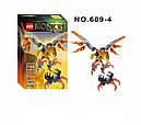 Конструктор KZC Bionicle 609 ((LEGO BIONICLE) 6 видов, фото 5