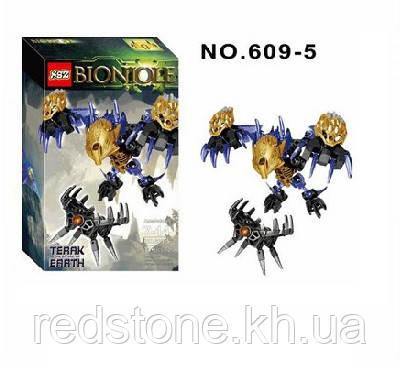 Конструктор KZC Bionicle 609 - 5 (LEGO BIONICLE)