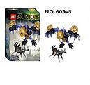 Конструктор KZC Bionicle 609 ((LEGO BIONICLE) 6 видов, фото 6