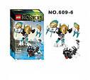 Конструктор KZC Bionicle 609 ((LEGO BIONICLE) 6 видов, фото 7