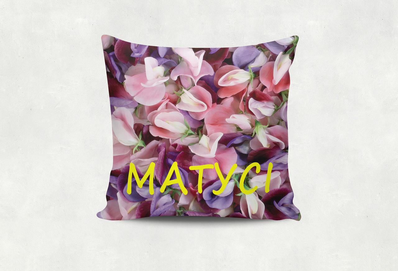 Подушка Матусі Ірис