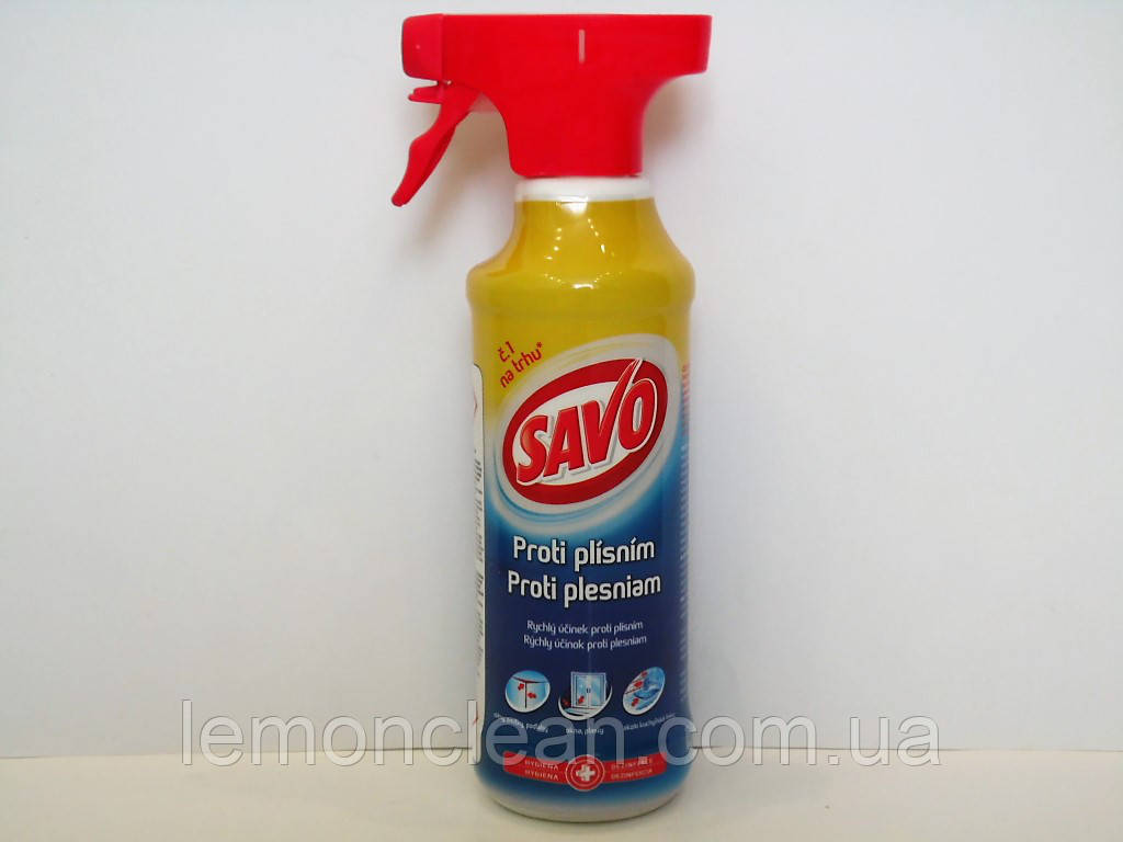 SAVO средство от плесени и грибка 500 мл.
