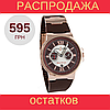 Наручные часы Ulysse Nardin Maxi Marine Chronograph Gold Brown