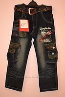Распродажа. Крутые рэперские джинсы для мальчика . Размеры от 5-ти до 11-ти лет