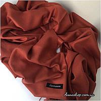 Палантин, шарф терракотовый, натуральная пашмина