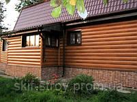 Металлический сайдинг блок хаус (имитация бревна, сруба, бруса), фото 6