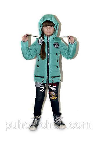 Демисезонные куртки жилетки для девочек