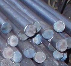 Круг горячекатаный 70 мм сталь У7А