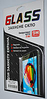 Защитное стекло для Sony Xperia L1, F1155