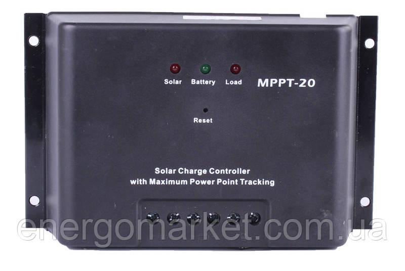 Контроллер заряда Altek MPPT20 (12/24V, 20А)