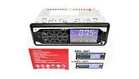 Автомагнитола ISO 1DIN сенсорные кнопки магнитола MP3 3882