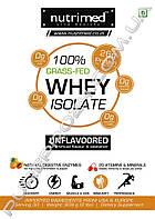 Сывороточный Изолят С Ферментами, Мультивитаминами 92%белка