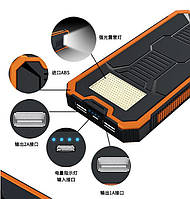 Power Bank c солнечной батареей 20000 мАч+LED