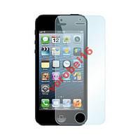 Защитная пленка iPhone 5 5g