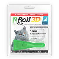 Капли от клещей и блох для кошек более 4 кг. RolfClub