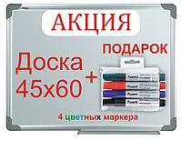 Доска магнитная маркерная 45х60 Axent