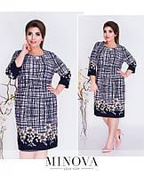 Трикотажное платье с цветочным принтом с 54 по 60 размер, фото 1