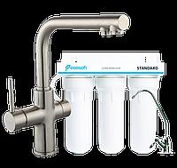 Комплект:  DAICY смеситель для кухни сатин, Ecosoft Standart система очистки воды (3х ступенчатая)