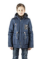 Детские теплые куртки на мальчиков
