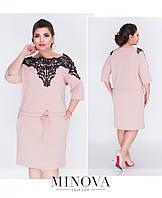 58c304178f8 Платье из итальянского трикотажа украшенного гипюром (размеры 48-60)