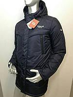 Куртка-френч демисезонная мужская Reebok удлиненная, фото 1