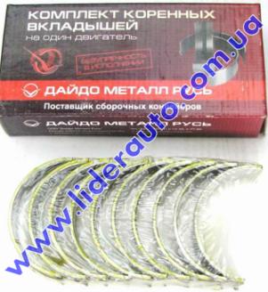 Вкладыши коренные 0.25 ВАЗ 2101-07  (пр-во Дайдо Металл Русь)  ВК-2101-1000102-0