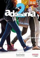 Adomania : Niveau 2 Livre de l'eleve + DVD-ROM, фото 1