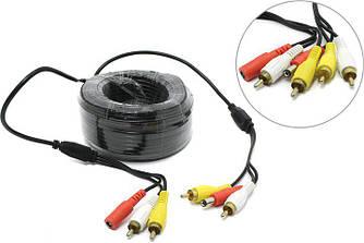 Кабель 2RCA+DC 5м обжатый с питанием для соединения камер с видеорегистратором, длиной 5 метров