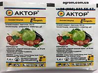 Инсектицид Актор, 1.4 г, фото 1