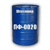 Шпатлевка ПФ-0020