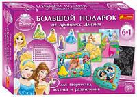 """Набор для творчества """"Большой подарок от принцесс Диснея"""" 6 в 1"""