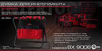 Складной стул с сумкой, универсальный до 90кг 420мм*310мм*360мм  Intertool BX-9006