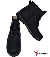 Подростковые зимние кожаные ботинки, BOTUS. Матовые 36, Синий