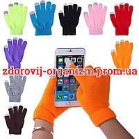 Турмалиновые перчатки для сенсорного экрана зимние перчатки