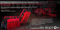 Сумка тележка для инструмента с телескопической ручкой 510мм*290мм*360мм Intertool BX-9007