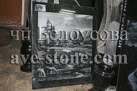 Гравировка на камне в Симферополе и Крыму