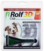 Капли от клещей и блох для собак до 4кг. RolfClub
