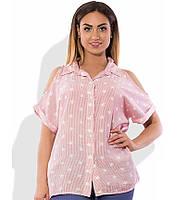 Рубашка с открытыми плечами с застежкой по всей спине размеры от XL 3003