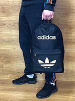 Спортивный рюкзак Adidas( спинка ортопедическая, отдел для ноутбука) - черный, темно синий