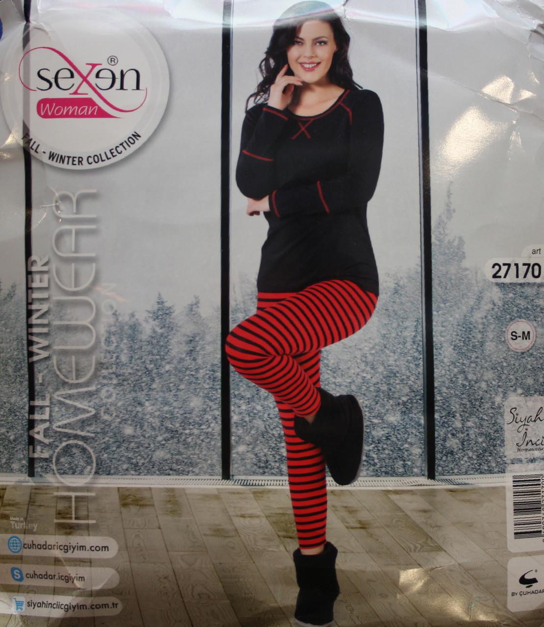 Жіноча піжама з довгим рукавом і брюками SEXEN 27170