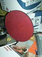 Опорный диск под липуку диаметр 125мм