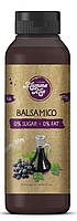 Соус Бальзамический/Balsamico 0 сахара ,0 жира