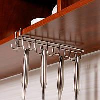 Полка с крючками из нержавеющей стали (12 крючков)