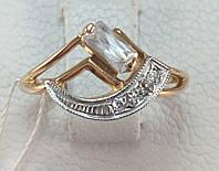 Кольцо золотое 585 проба, 19,0 размер