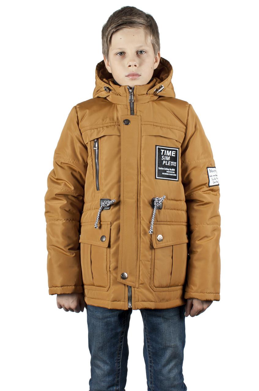 a96f93d3c519 Детская верхняя одежда недорого